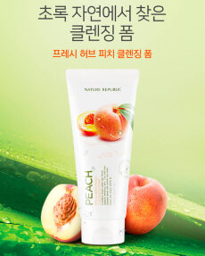 NATURE REPUBLIC Fresh Herb Cleansing Foam Пенка Для Умывания